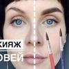 лучшие фото izmailova_makeup