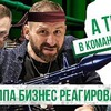 реклама в блоге rybakov_igor