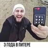 новое фото Роман Юлдашев