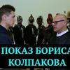 реклама в блоге reshetov_artur