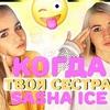 реклама на блоге sophanabatchikova
