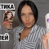 реклама в блоге svetlana.s