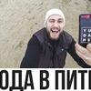 фотография yuldashev_blog