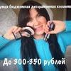 реклама на блоге alena_rizvan