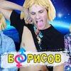 фото natali_iashchuk