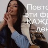 реклама на блоге diana_milkanova