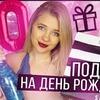 фото на странице tomashevskayaa