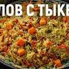 разместить рекламу в блоге Сталик Хеншиев