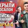заказать рекламу у блоггера sharif_danilov