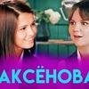 разместить рекламу в блоге tatyanacosmos