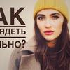 новое фото khokaterina