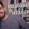 реклама на блоге kasegasanov
