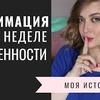 реклама на блоге art_julie