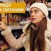 новое фото svetlana__alexx