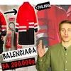 разместить рекламу в блоге i_gvozdik