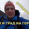 реклама у блоггера sergeydolya