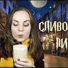 реклама в блоге katebelchik