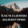 лучшие фото Елена Орлова