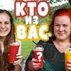 реклама на блоге katebelchik