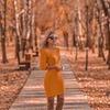реклама в блоге Анна Куренкова
