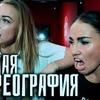 новое фото lubyatinka