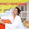 заказать рекламу у блоггера anna_ustyuzhanina