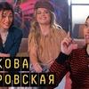реклама на блоге reginatodorenko
