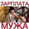 реклама в блоге Алена Рапай