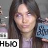 заказать рекламу у блоггера Дарья Кей