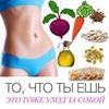 реклама на блоге Ирэн Влади