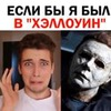 реклама у блоггера Виталий Ковалев
