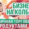 разместить рекламу в блоге sharif_danilov