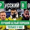 заказать рекламу у блоггера rybakov_igor