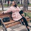 реклама в блоге Екатерина Байкова