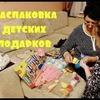 разместить рекламу в блоге Анастасия Флешка