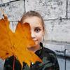 реклама на блоге Ирина S4astlivayaira