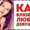 фото на странице sasha_crazy
