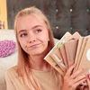разместить рекламу в блоге Арина Цывьян