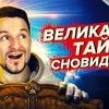 заказать рекламу у блоггера Алексей Знаков