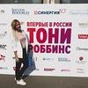 реклама в блоге Наталья Лукьянова