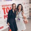 разместить рекламу в блоге Екатерина Байкова