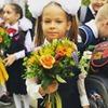 реклама на блоге Дарья Сагалова