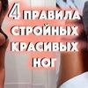 фото vikayushkevich