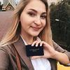 заказать рекламу у блоггера Яна Курышева