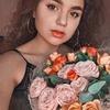 новое фото Диана Саакова