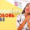 реклама в блоге anna_ustyuzhanina