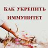 реклама на блоге Елена Орлова
