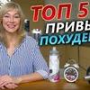 заказать рекламу у блоггера katya_medushkina