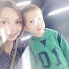разместить рекламу в блоге Анна Зудова