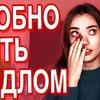 фото на странице sonya.khromova